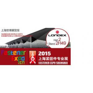 宁波隆德五金制造有限公司将于2015.06.25--27参加上海紧固件专业展